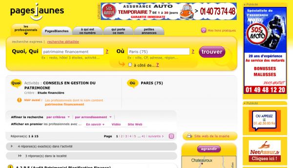 Le site des pages jaunes permet-il réellement de trouver quelque chose ?